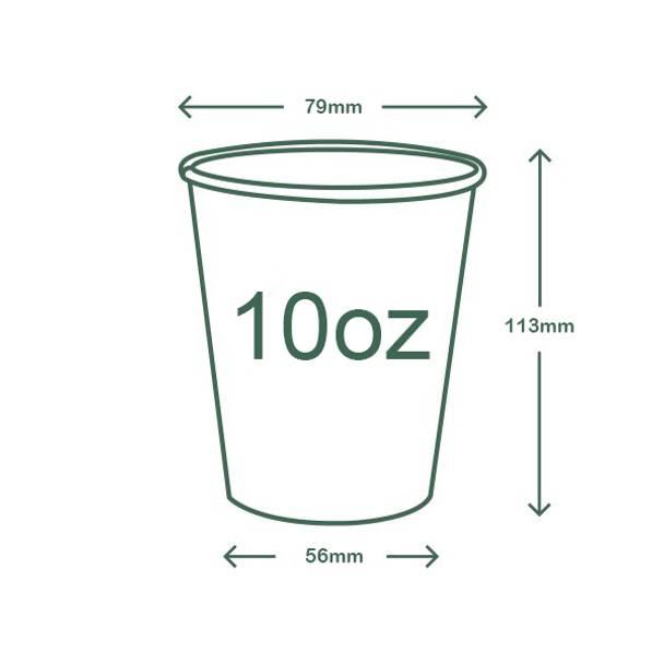 10oz (300ml) White Single Wall coffee cup - 79 series