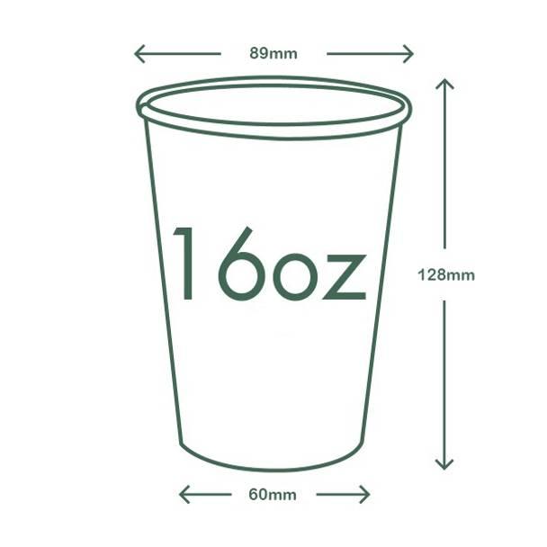 16oz (500ml) White Single Wall coffee cup - 89 series