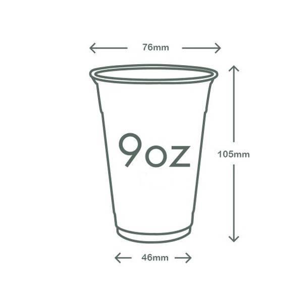 9oz (280ml) slim PLA cold cup - clear/plain - 76 series