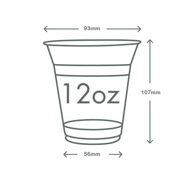 12oz (360ml) standard PLA cold cup - clear/green leaf - 96 series