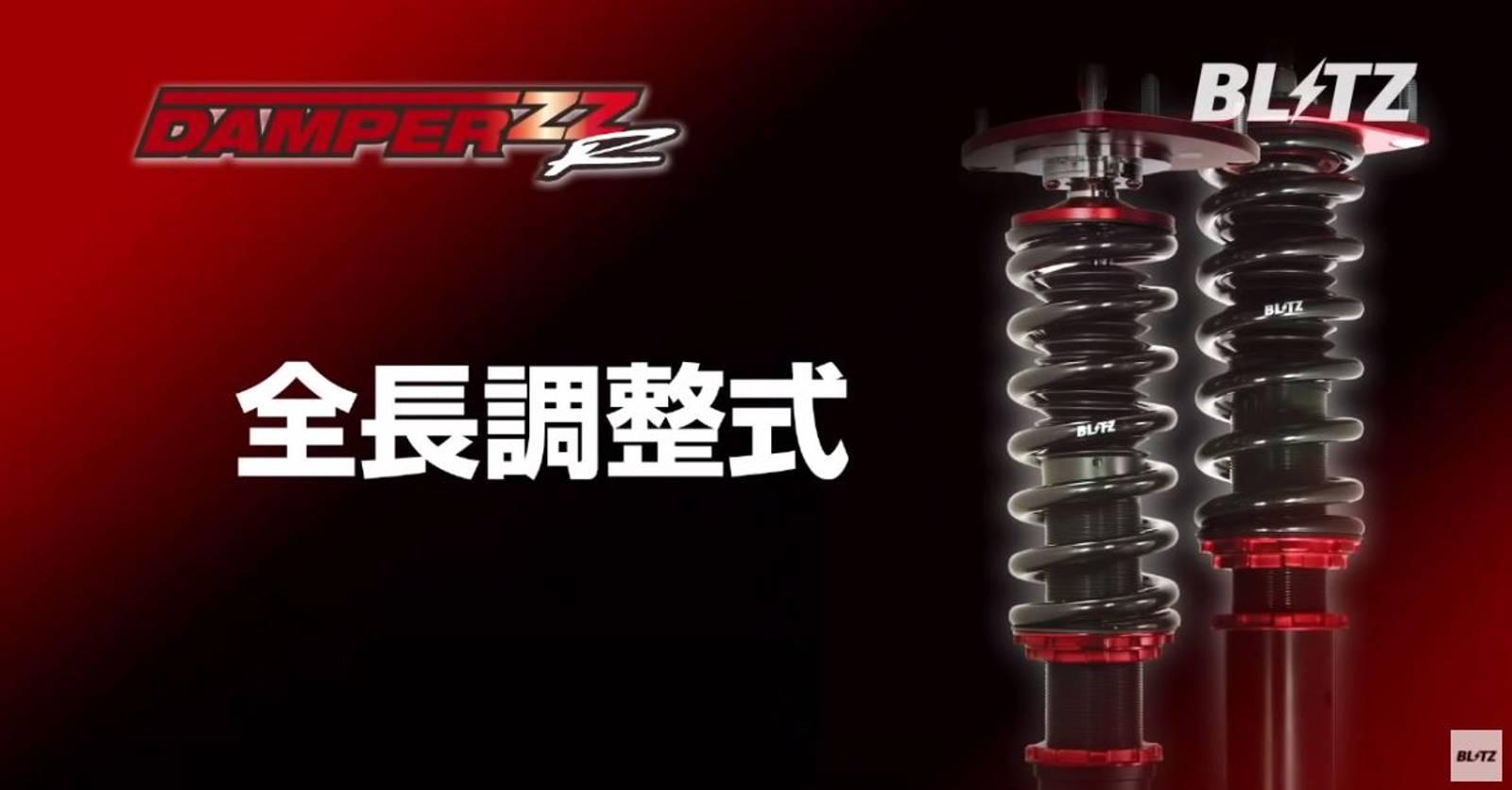 Blitz Damper ZZ-R Coilover Suspension Kit Fits Toyota Aristo (JZS160/JZS161)