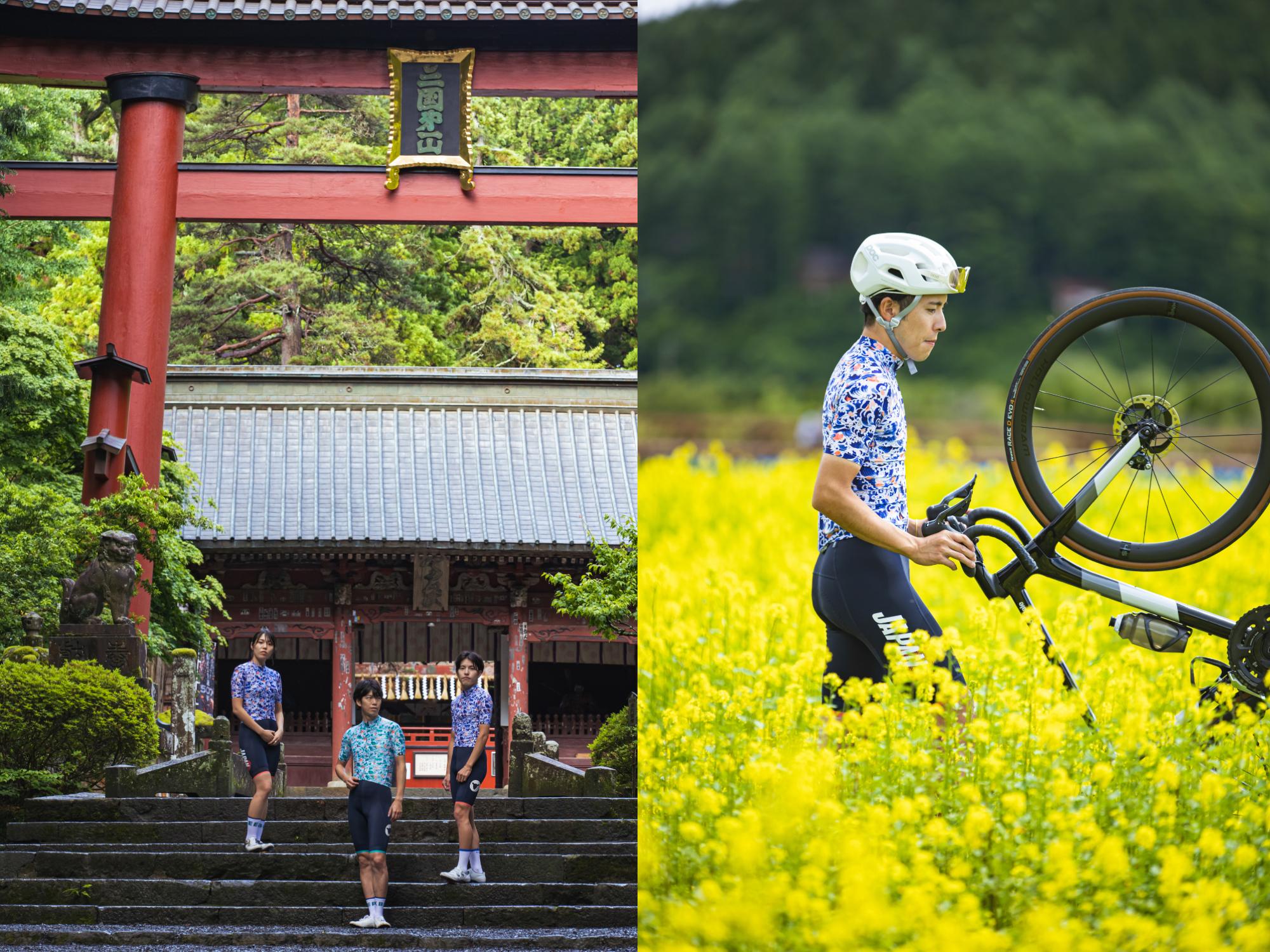 Men's LTD Japan Team Jersey - Sakura Blue