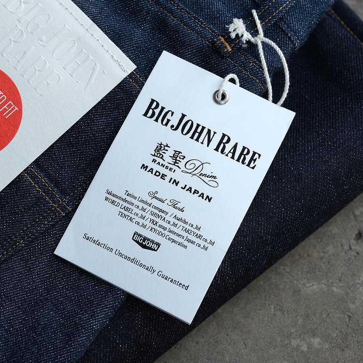 Big John Mens Jeans