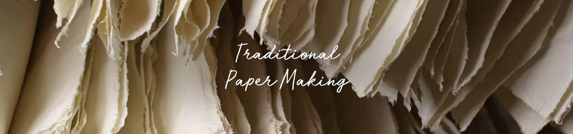 Nkuku_Traditional-Paper-Making_Header_Desktop.jpg