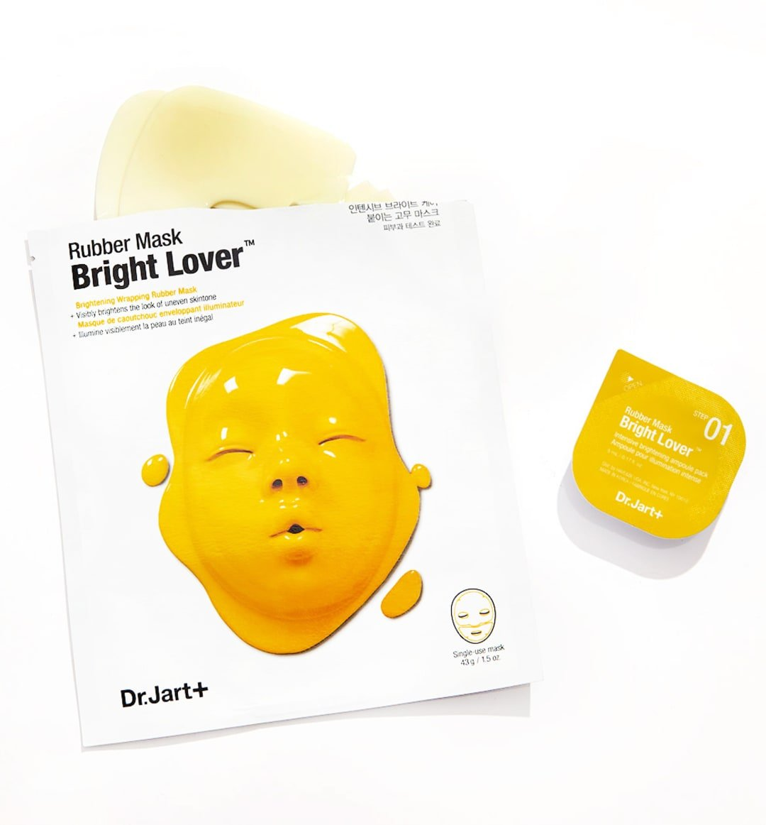 Brightening Infusion Hydrogel Mask
